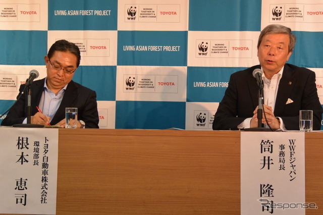 WWF Toyota joint press conference