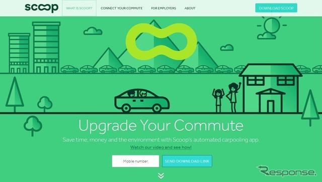 Scoop-technologies, Inc. website