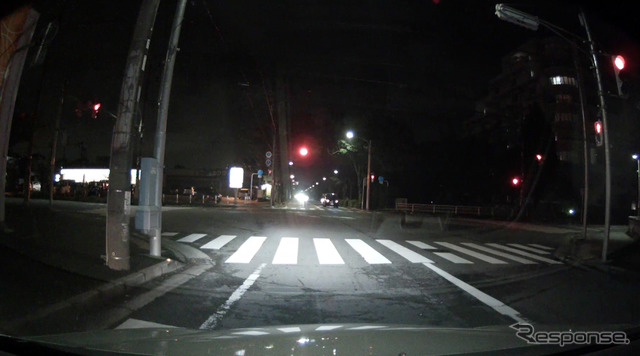Road HiWay (image)