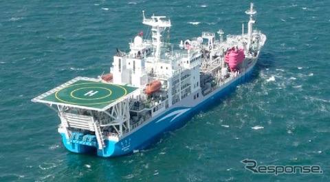 Kiyoshi tatsumaru dredging and oil recovery ship