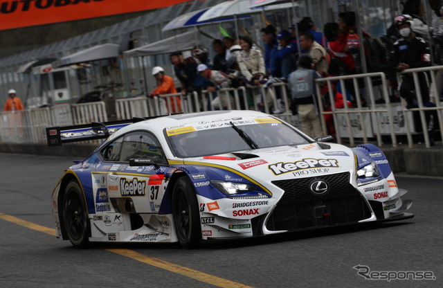 # 37 Lexus RC F (reference image)