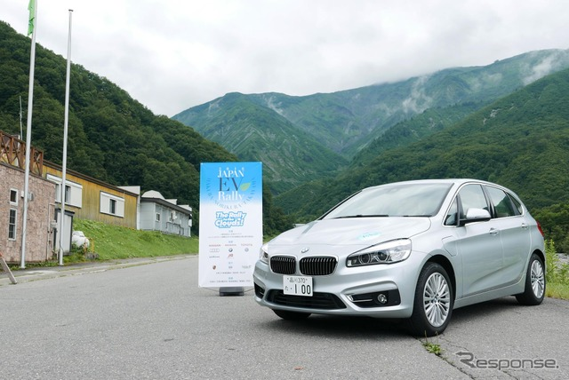 Japan EV rally 2016