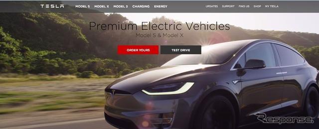 Tesla Motors official site