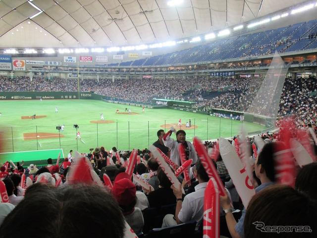 City Baseball