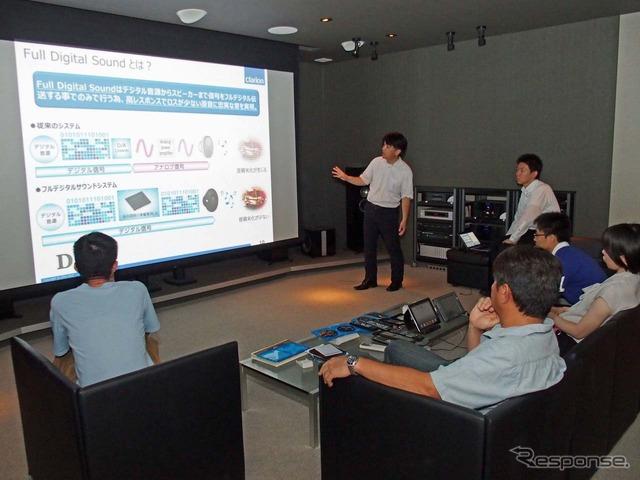 FDS using large screen 150-inch advanced seminar