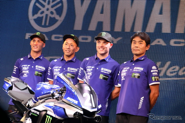 Yamaha Suzuka 8 resistance media conferences