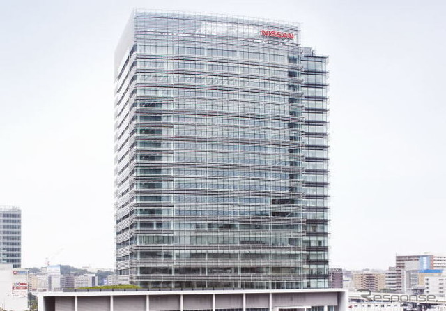 Nissan Motor Company Global Headquarters (stock photo)