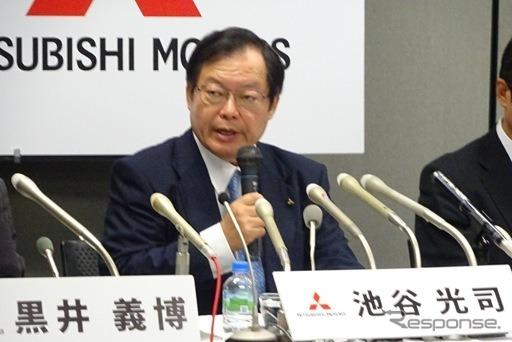 Mitsubishi CFO Koji Iketani