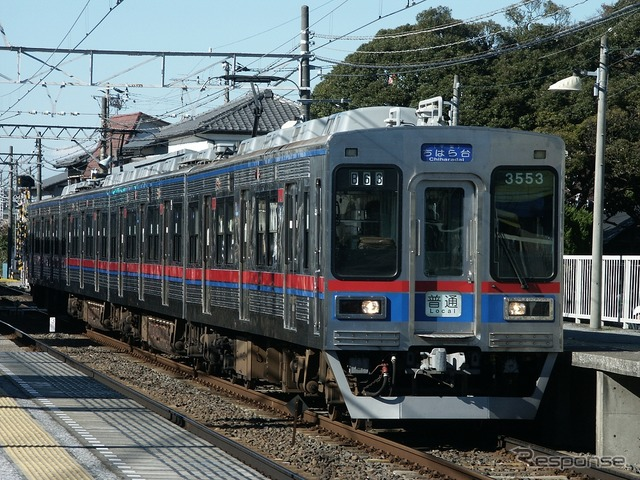 Keisei Electric Railway (the reference image)