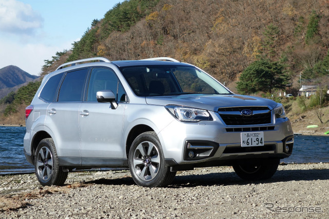 The all-new Subaru Forester