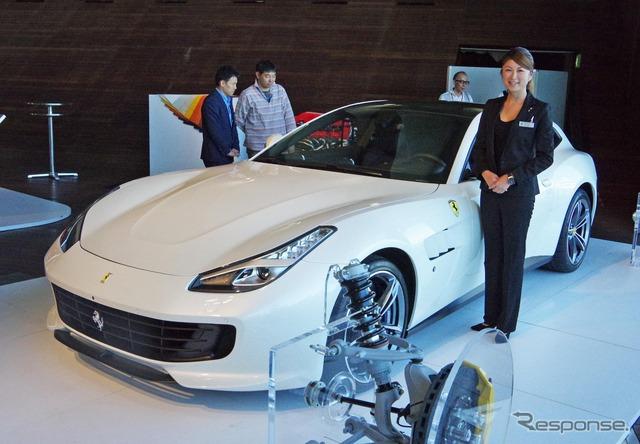 """Ferrari new model """"lusso GTC4"""" also (Nicole Group First Class V I P... Invitation)"""