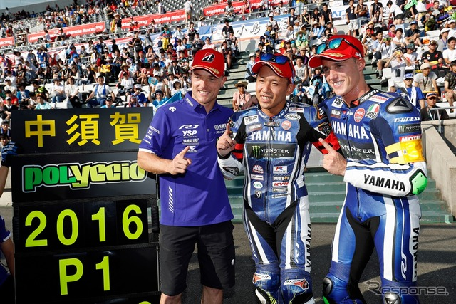 YAMAHA FACTORY RACING TEAM won the pole position in the second consecutive year