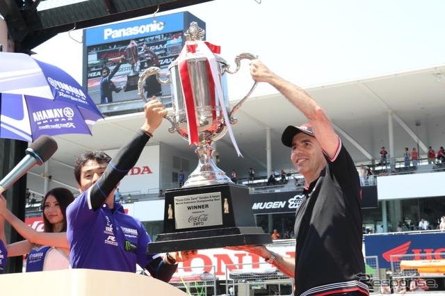 Yamaha factory racing trophy return