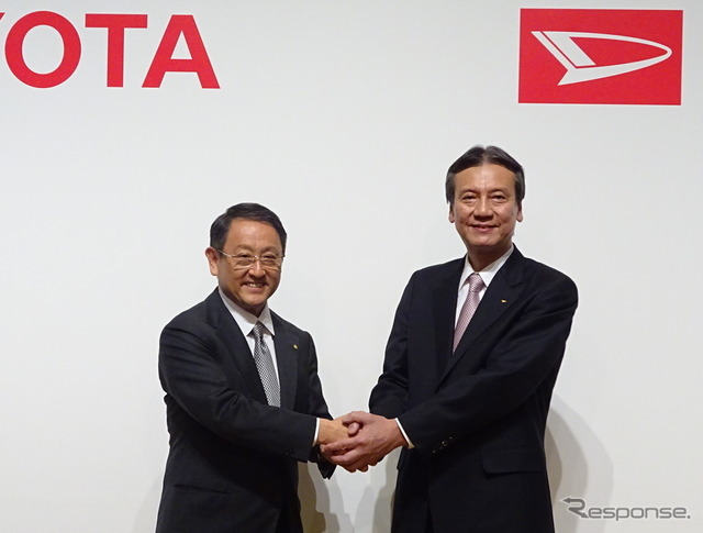 Presidents Akio Toyoda of Toyota Motor Corporation and Masanori Mitsui of Daihatsu