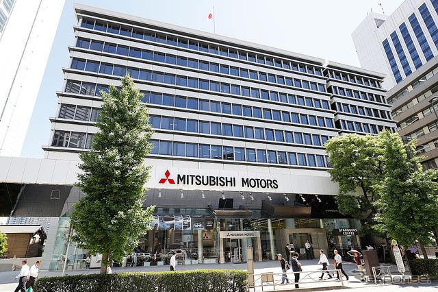 Mitsubishi Motors headquarters