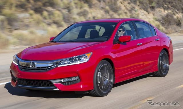 The 2017 Honda Accord (US model)