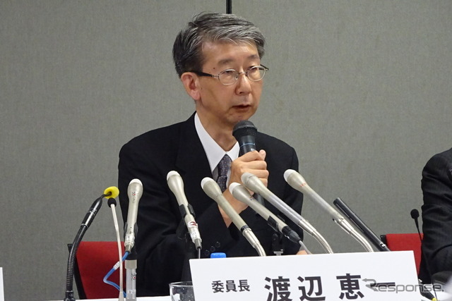 Watanabe Keiichi Chair