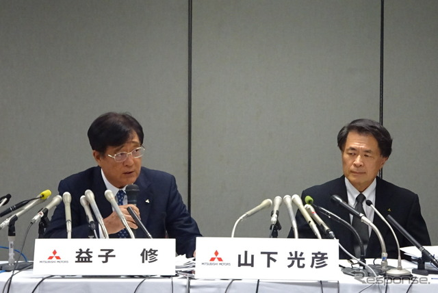 Chairman and president Osamu Masuko (on the left) with vice president Mitsuhiko Yamashita