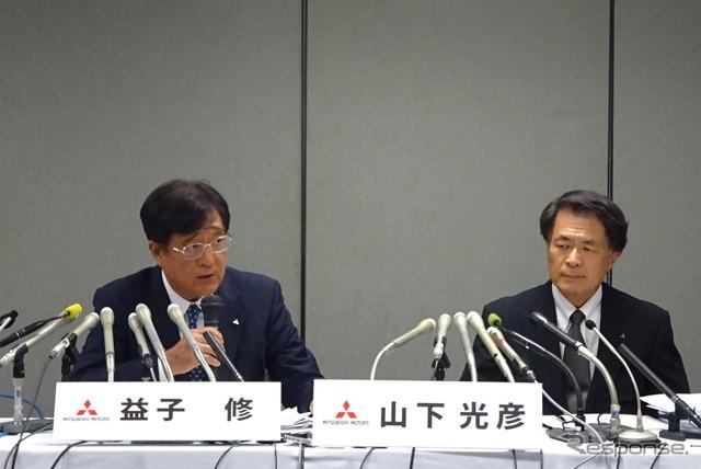 Chairman and President, Osamu Masuko, (towards the left) and Vice President, Mitsuhiko Yamashita