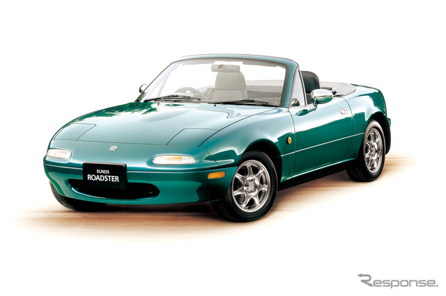 The first Mazda Roadster