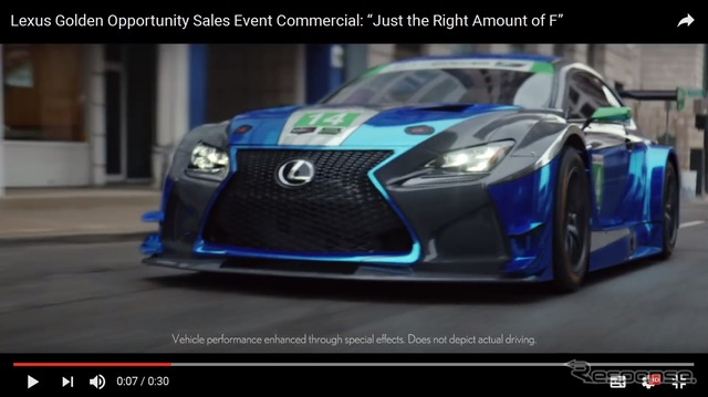 New commercial for Lexus RC F in the US (video capture)