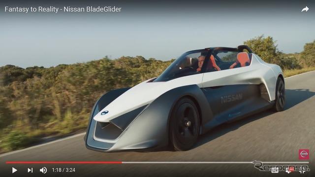 Nissan's newest BladeGlider concept