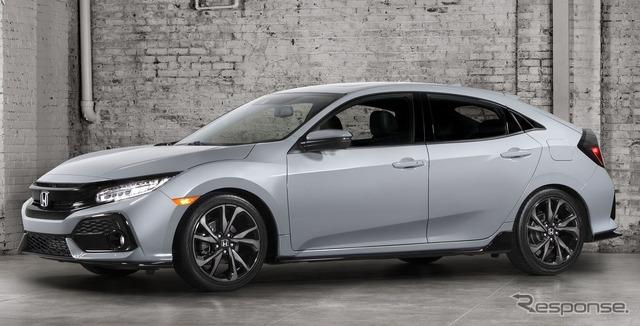 The all-new Honda Civic Hatchback