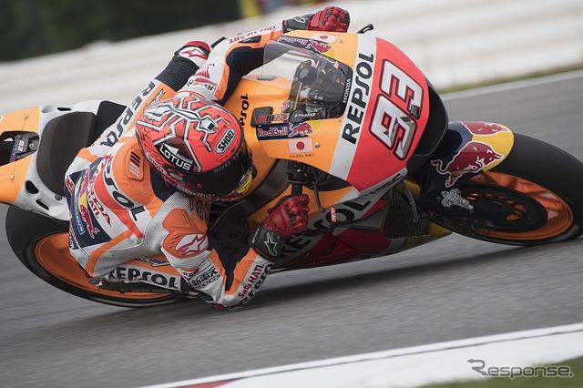 [Czech MotoGP round 11: Marquez won the fifth pole this season