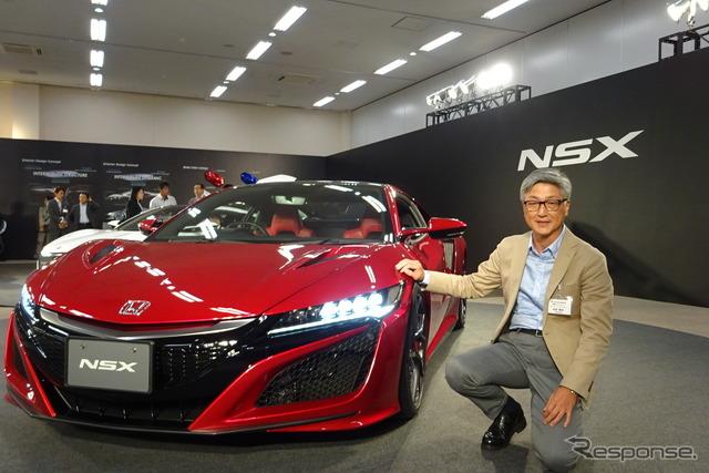 Honda r & d WADA bum fall senior research fellow