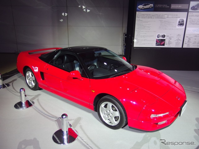 Previous Honda NSX