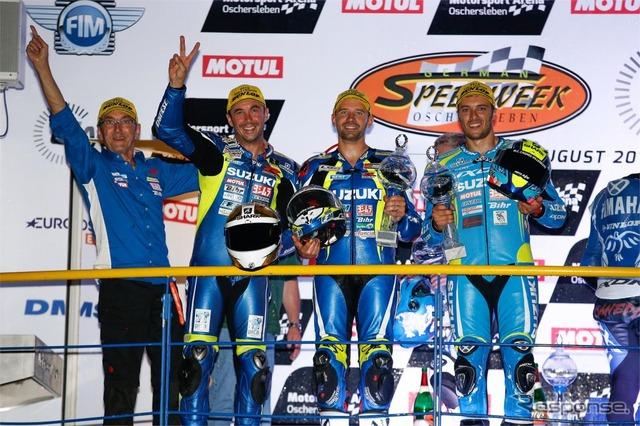 Suzuki Endurance Racing Team (SERT)