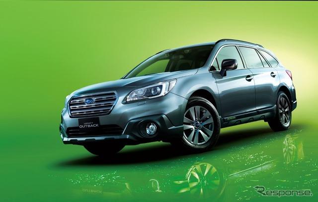 Subaru Legacy Outback X-Advance