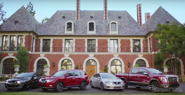 All-new and updated Nissan Rogue revealed on Nissan North America's official website (second car from the left)