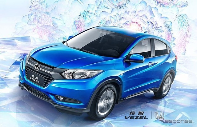 Honda Vezel for China