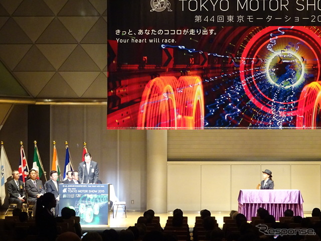 2015 Tokyo Motor Show opening ceremony