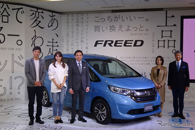 Unveiling of new Honda Freed