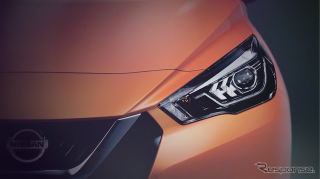 Teaser image of Nissan's new model