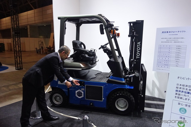 CEATEC Toyota booth with FCV forklift