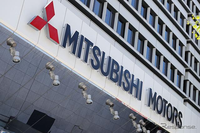 Mitsubishi headquarter (reference image)