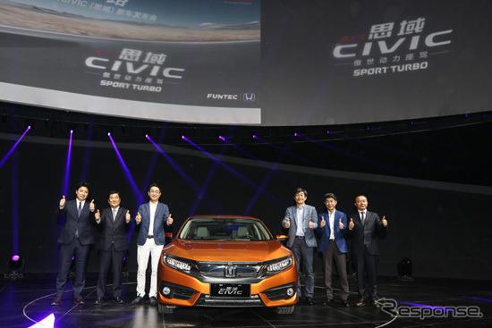 Honda's all-new Civic sedan (Chinese model)