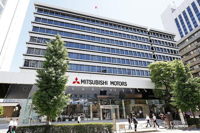 Mitsubishi headquarters
