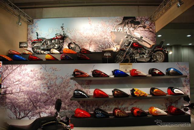 [Tokyo motorcycle show 07: bike more Harley's custom parts