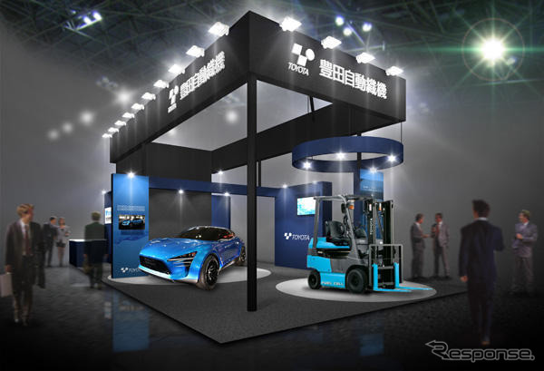 Toyota Industries booth
