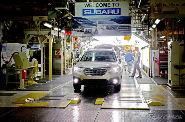 Production line (Outback)