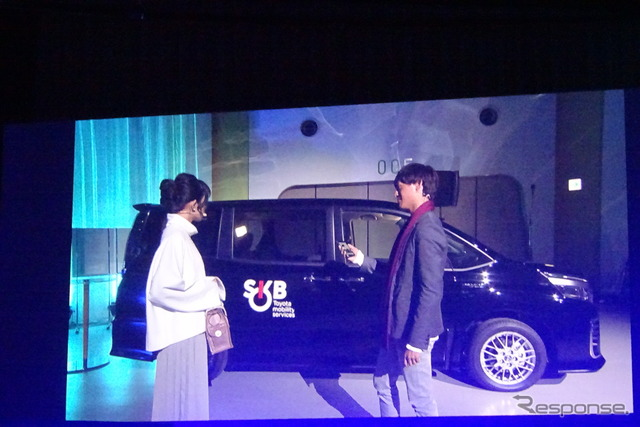 Toyota Connected Briefing demonstrates car sharing