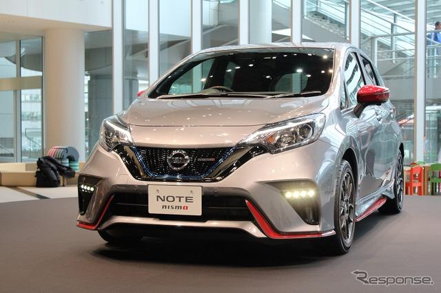 Nissan Note e-POWER NISMO