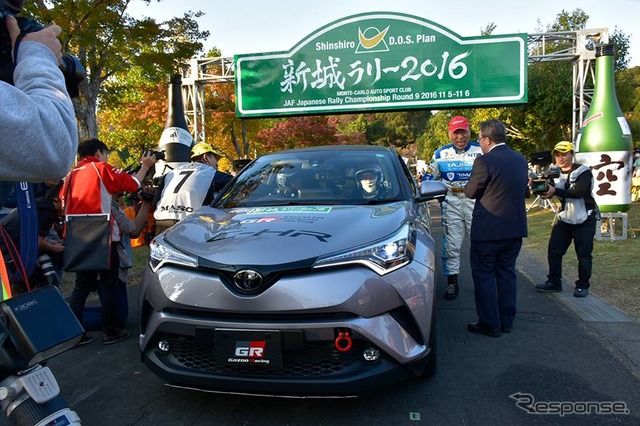 Toyota C-HR with rally specs at 2016 Shinshiro Rally