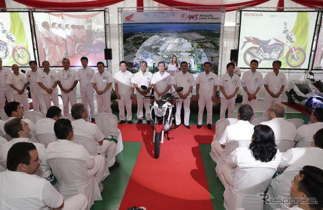 HDA's commemoration ceremony