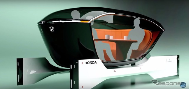 Honda's 2050 autonomous car