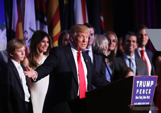Donald Trump wins US presidential election (c) Getty Images